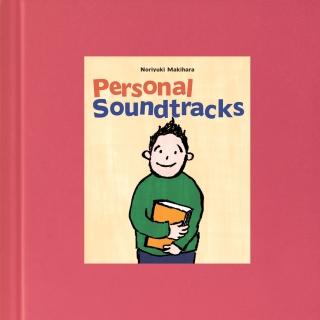 你的專屬原聲帶 (Personal Soundtracks)