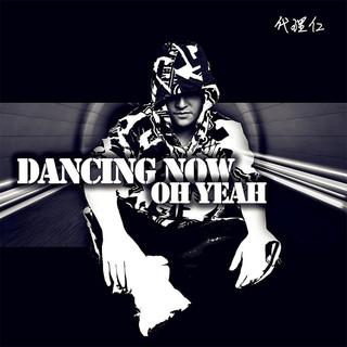 Dancing now
