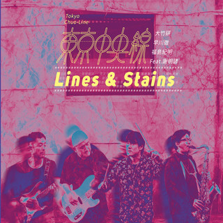 Lines & Stains