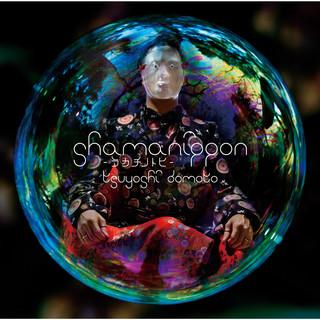 Shamanippon - ラカチノトヒ - (Complete Edition) (Shamanippon - Power Of Humanity - (Complete Edition))