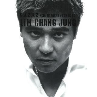 Gugip:C.J.2002