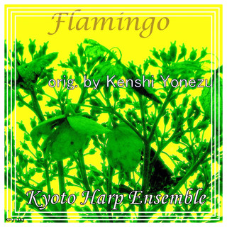 Flamingo - harp version (Flamingo Harp Version)
