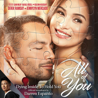 Dying Inside To Hold You (From