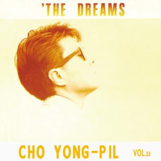 'The Dreams