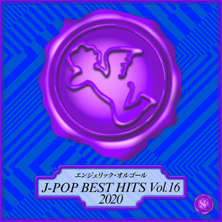 2020 J-POP BEST HITS Vol.16(オルゴールミュージック) (2020 J-Pop Best Hits Vol. 16(Music Box))