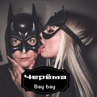 Bay Bay