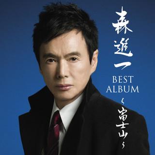 Best Album Fujiyama