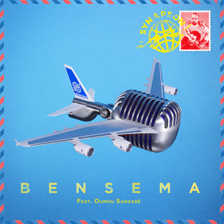 Bensema (Feat. Oumou Sangaré)