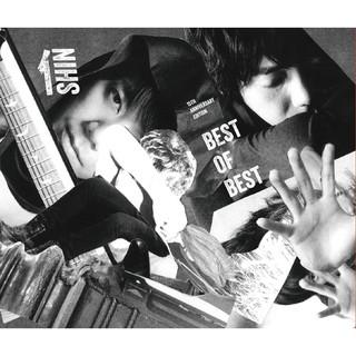 信 -15年紀念精選 SHIN : BEST OF BEST - 15th Anniversary Edition