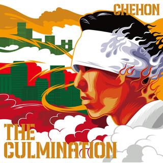 THE CULMINATION