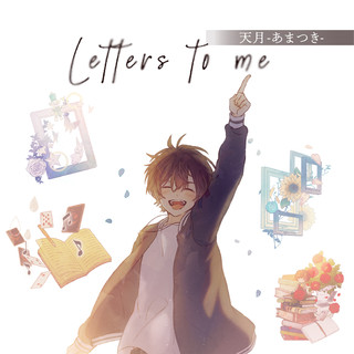 Letters To Me