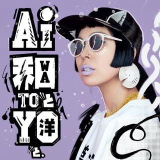 Wa To Yo To