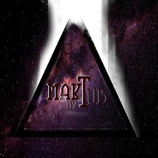 Maktub MX EP