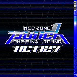第二張正規改版專輯『NCT #127 Neo Zone: The Final Round』