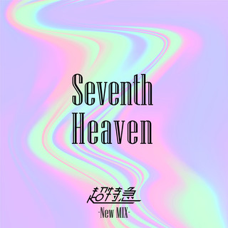 Seventh Heaven (New Mix) (Seventh Heaven New Mix)