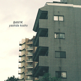 Yashida Kosho