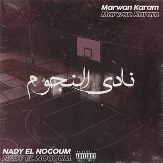 Nady El Ngoum