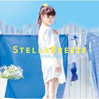 ステラブリーズ (Stella Breeze)