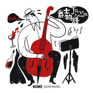 爵士物語 Vol.2 Jazz Moods Vol.2