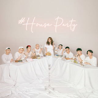 House Party feat.ØZI【House Party】