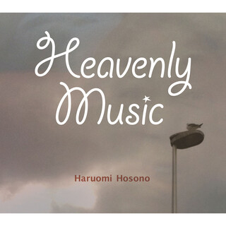 Heavenly Music