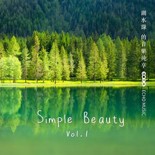 湖水綠的音樂純享 Simple Beauty Vol.1