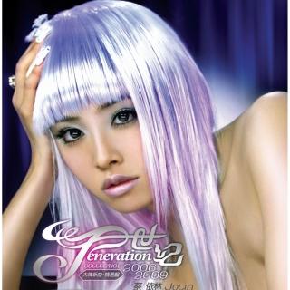 J 世紀 Jeneration 大牌新曲 + 精選盤