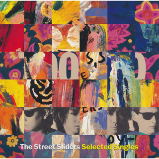 Selected Singles (セレクテッドシングルス)
