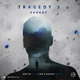 Tragedy II