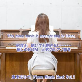 angel piano  鬼束ちひろ  Piano Music Best Vol.1 (Angel Piano Chihiro Onitsuka Piano Music Best Vol. 1)
