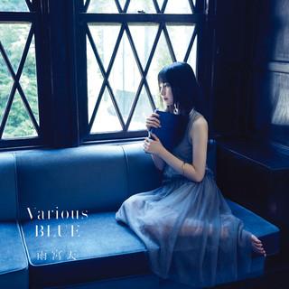 Various BLUE (初回盤)
