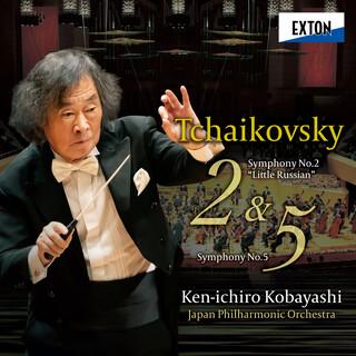 チャイコフスキー:交響曲 第2番「小ロシア」&第5番 (Tchaikovsky: Symphony No. 2 ''Little Russian'' & No. 5)
