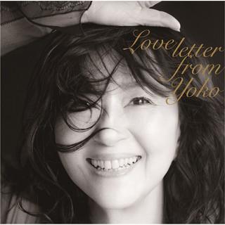 ラブ・レター・フロム・ヨーコ (Love Letter from Yoko)
