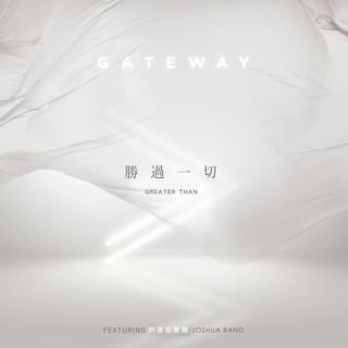 勝過一切 Greater Than (Gateway 第五張全球通行敬拜讚美專輯 中文版)