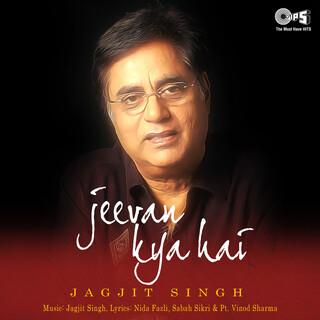 Jeevan Kya Hai