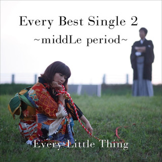 Every Best Single 2 ~ middLe period ~
