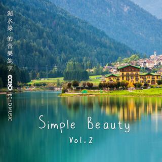 湖水綠的音樂純享 Simple Beauty Vol.2