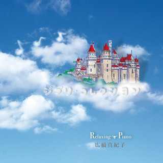 霍爾城堡的琴聲