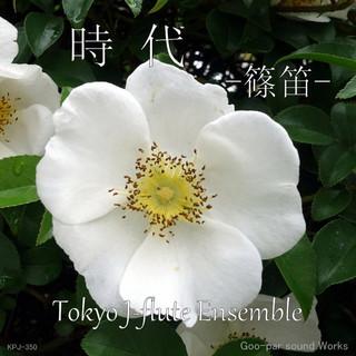 時代 shinobue version (Jidai Shinobue Version)