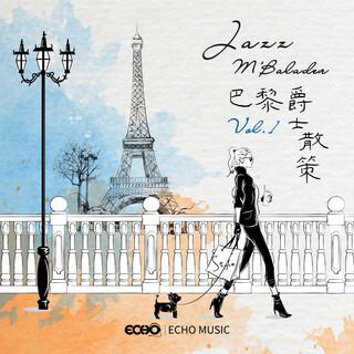 巴黎爵士散策 Vol.1 Jazz M'Balader  Vol.1