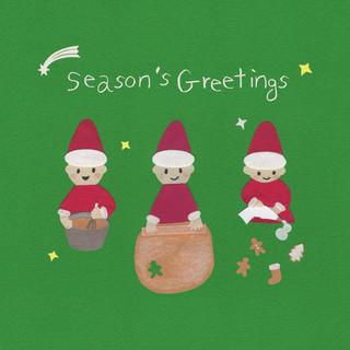 季節祝福 Season's Greetings