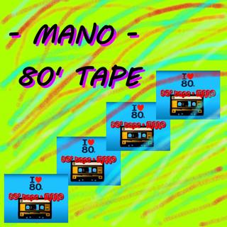 80' Tape