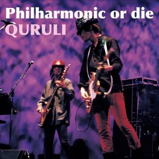 現場演唱精選 (Philharmonic Or Die)