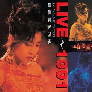 林憶蓮 - 1991 意亂情迷演唱會