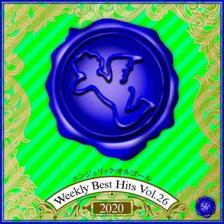 Weekly Best Hits Vol.26 2020(オルゴールミュージック) (Weekly Best Hits Vol. 26 2020(Music Box))