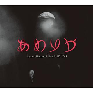 America / Hosono Haruomi Live in US 2019