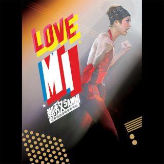 鄭秀文 Love MI 2009 演唱會