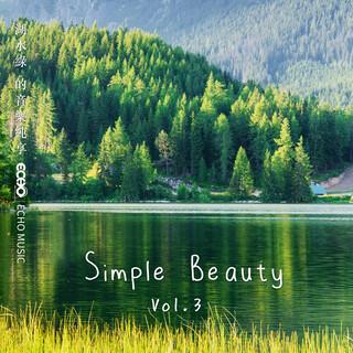 湖水綠的音樂純享 Simple Beauty Vol.3