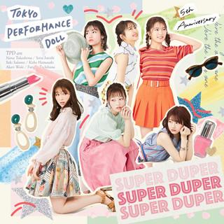 SUPER DUPER (スーパーデューパー)
