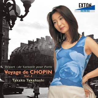 ショパンの旅路 II 「旅立ち」  ワルシャワからパリへ